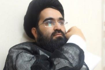 شمه ای از زندگی نامه ی حجت الاسلام والمسلمین سید موسوی