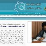 مصاحبه خبرگزاری رسا با استاد موسوی در  خصوص پژوهش در حوزه علمیه