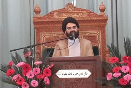 سخنرانی استاد موسوی در حرم مطهر حضرت معصومه س