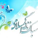 سبک زندگی اسلامی در حوزه خانواده
