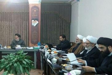 حضور استاد موسوی در کمیسیون پژوهش حوزه های علمیه
