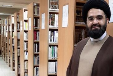 اطلاعیه دروس سطوح عالی استاد موسوی